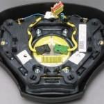 Как снять руль на Ford Focus 1?