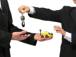 Договор купли продажи транспортного средства 2017