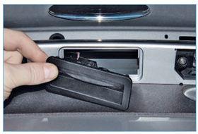 кнопка открывания багажника Форд Фокус 2