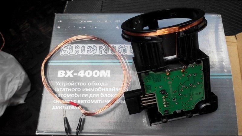 модуль обхода иммобилайзера на skoda octavia